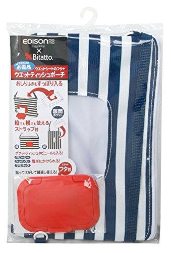 日本 EDISON × BITATTO 聯名濕紙巾 2Way收納包 海軍條紋 *夏日微風*