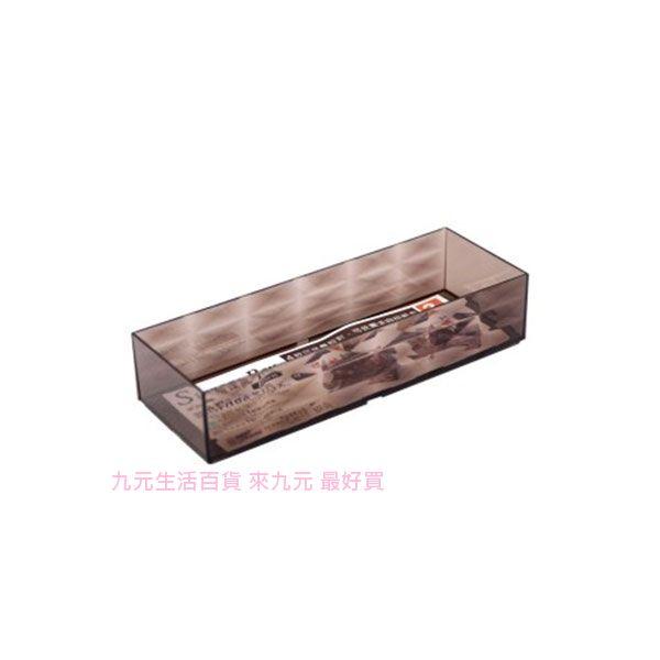 【九元生活百貨】聯府 TLK-838 3號菱格整理盒 TLK838