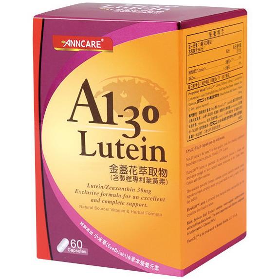 康富生技 A1-30黑大豆種皮多酚60粒裝/A1-30 Lutein 天然專利葉黃素30mg