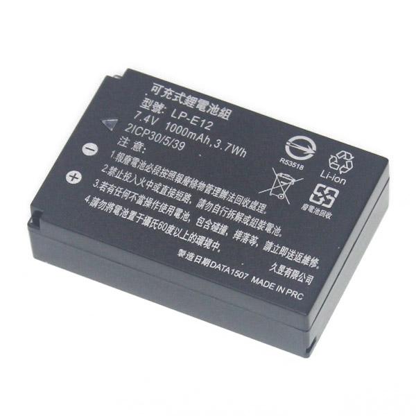 樂達數位 CANON LP-E12 LPE12 副廠電池 EOS M M2 100D Kiss X7 適用