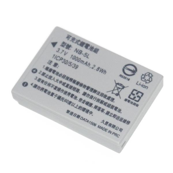 樂達數位 CANON NB-5L 副廠電池 PowerShot S100 SD700 SD790 SD800