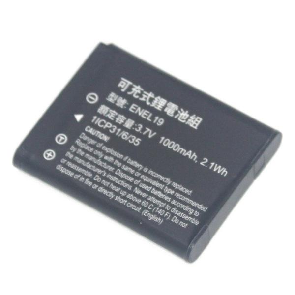 樂達數位 NIKON EN-EL19 副廠電池S4100 S4150 S2600 S3300 S4300