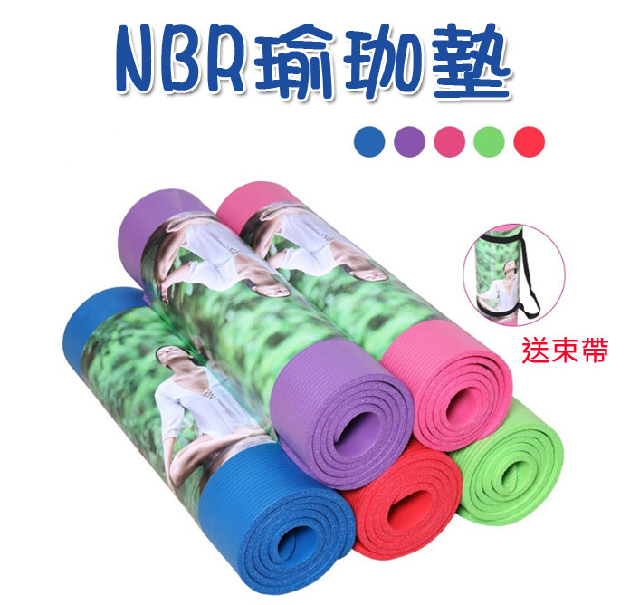 樂達數位 NBR 瑜珈墊 10mm 遊戲墊 防滑 【EXEAB2】
