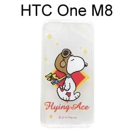 SNOOPY 史努比透明軟殼 [N02] HTC One M8【台灣正版授權】
