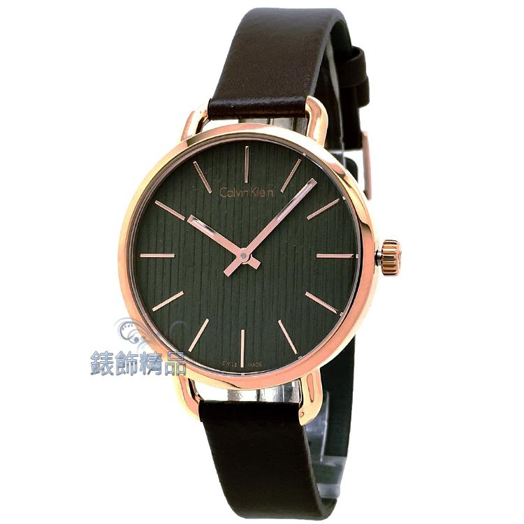 【錶飾精品】CK手錶 EVEN系列 優雅時尚 岩紋設計 IP玫瑰金框 K7B236G3 咖啡面咖啡皮帶女錶 全新原廠正品