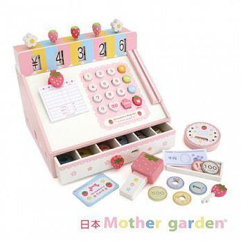 日本【Mother Garden】野草莓收銀機檯