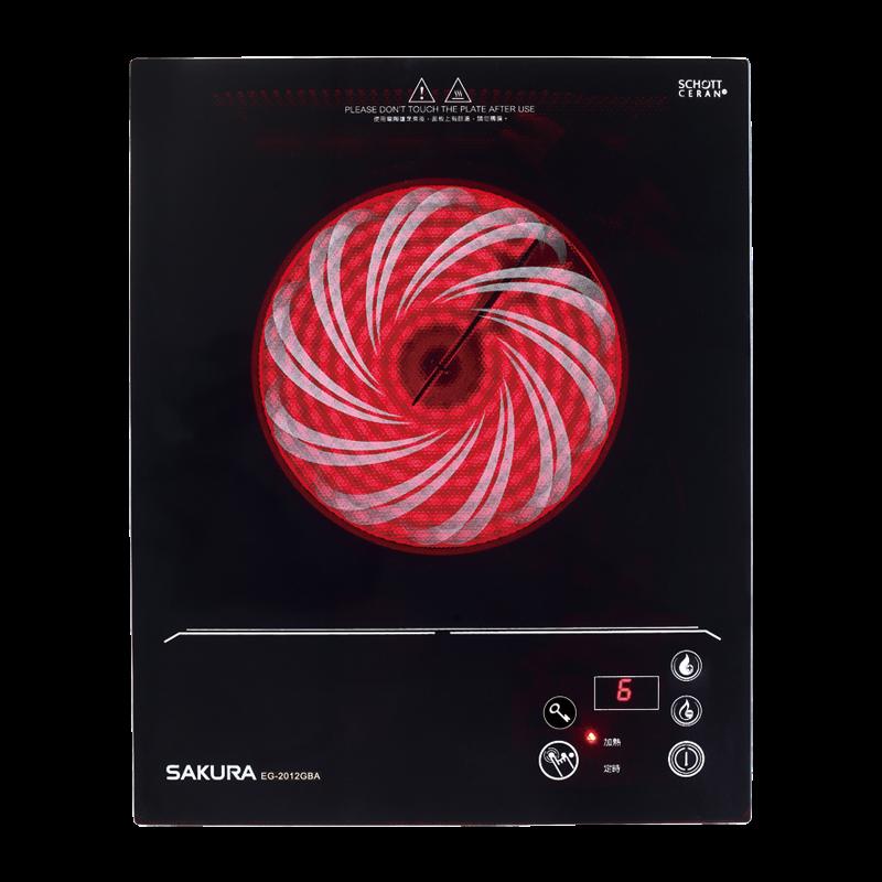 (櫻花)電陶爐-EG2012GBA