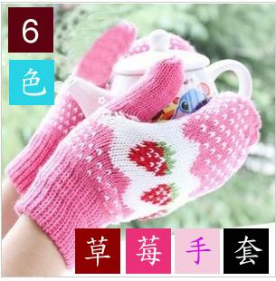 毛線手套 針織保暖 全指手套 可愛 草莓 加厚雙層 內毛絨