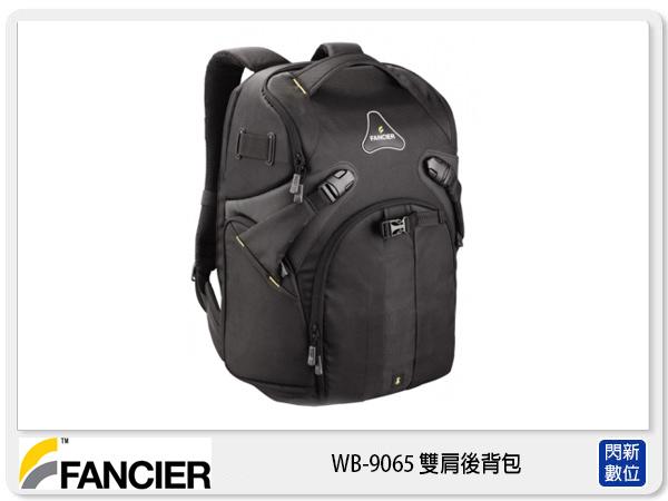 【分期0利率,免運費】FANCIER 專業型雙肩攝影背包 WB-9065 後背包 相機包 (公司貨)