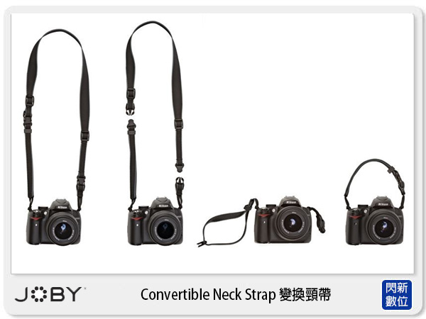 JOBY Convertble Neck Strap 變換頸帶 JA8 相機背帶 手腕帶 肩背 (立福公司貨)【分期0利率,免運費】