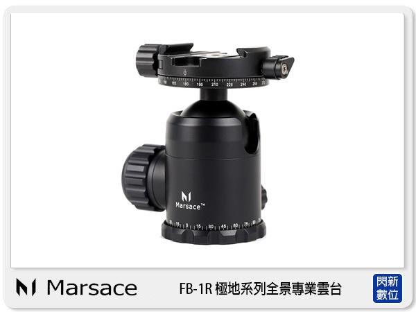 【分期0利率,免運費】接單進貨 Marsace 瑪瑟士 FB-1R 極地系列全景專業 雲台 FB1R 載重18kg (公司貨)