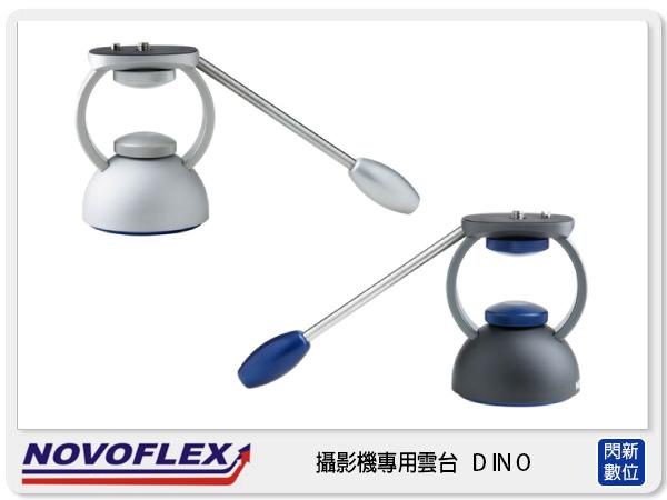 【分期0利率,免運費】德國 NOVOFLEX DINO 攝影機專用 / 迷你雙向球形雲台 (D IN O,公司貨)