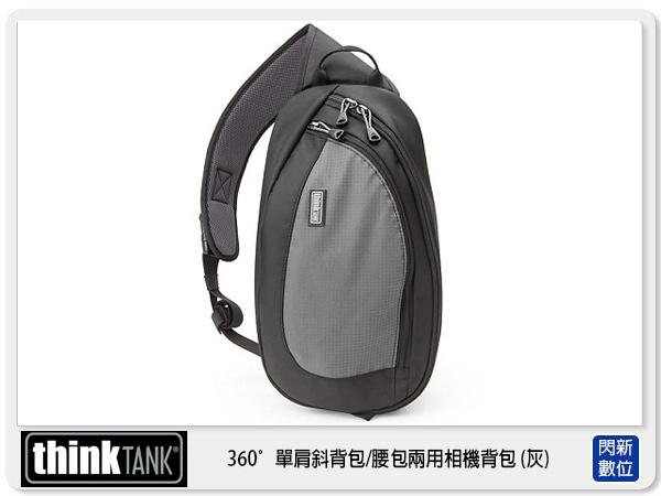 【分期0利率,優惠券折扣】thinkTank 創意坦克 TS460 TurnStyle 10 單肩斜背包 腰包 兩用 相機背包 (公司貨)