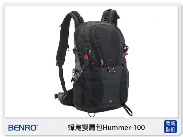 【分期0利率,免運費】BENRO 百諾 蜂鳥雙肩包 Hummer 100 後背包 攝影包 5色