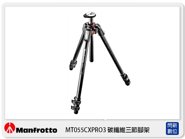 送腳架袋~ Manfrotto 曼富圖 MT055CXPRO3 新055系列 碳纖維腳架(055CXPRO3, 正成公司貨)