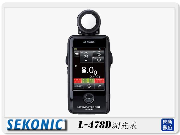 SEKONIC L-478DR 攝影/電影 測光表(觸控螢幕)(L478DR,公司貨)【分期0利率,免運費】
