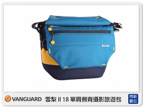 【分期0利率,免運費】VANGUARD Sydney II 輕盈者 18 單肩側背攝影旅遊包 (公司貨)