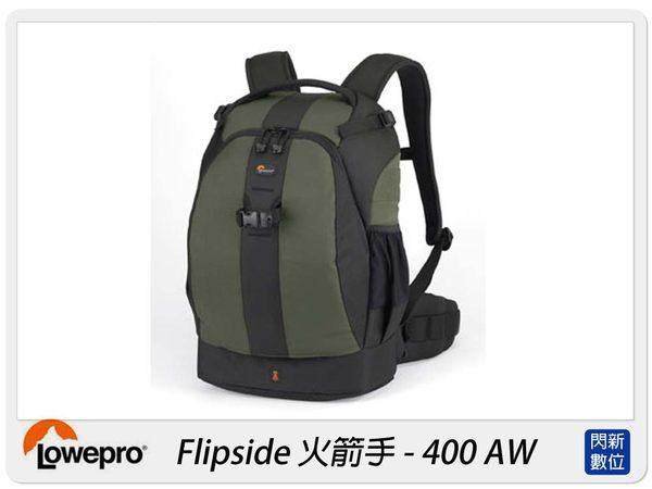 【分期0利率,免運費】Lowepro 羅普 Flipside 400 AW 火箭手 雙肩後背包(Flipside 400AW,立福公司貨)