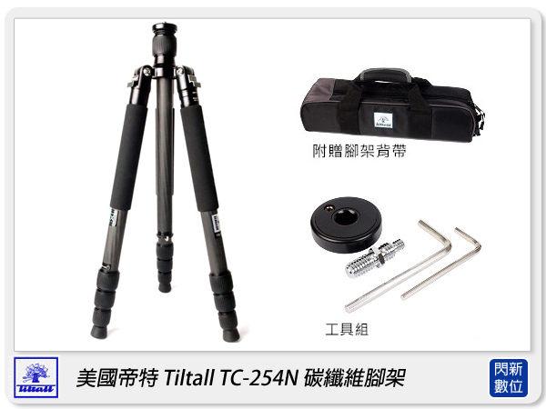 【分期0利率,免運費】送腳架背袋~ 美國 Tiltall 帝特 TC-254N 可反摺 可單腳 碳纖維腳架 碳腳(TC254N)
