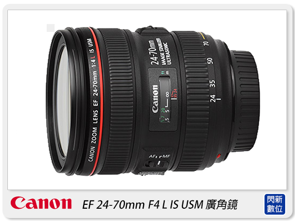 【分期0利率,免運費】Canon EF 24-70mm F4 L / F4L IS USM (24-70;彩虹公司貨)