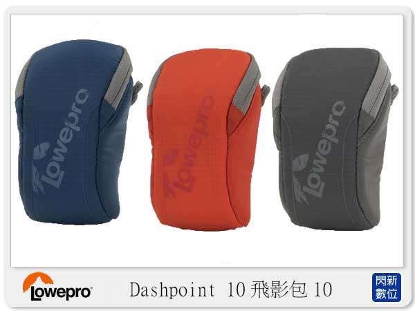 【分期0利率】Lowepro 羅普 Dashpoint 10 飛影包 3色 小型相機包 藍/橘/灰色 斜背包 腰包