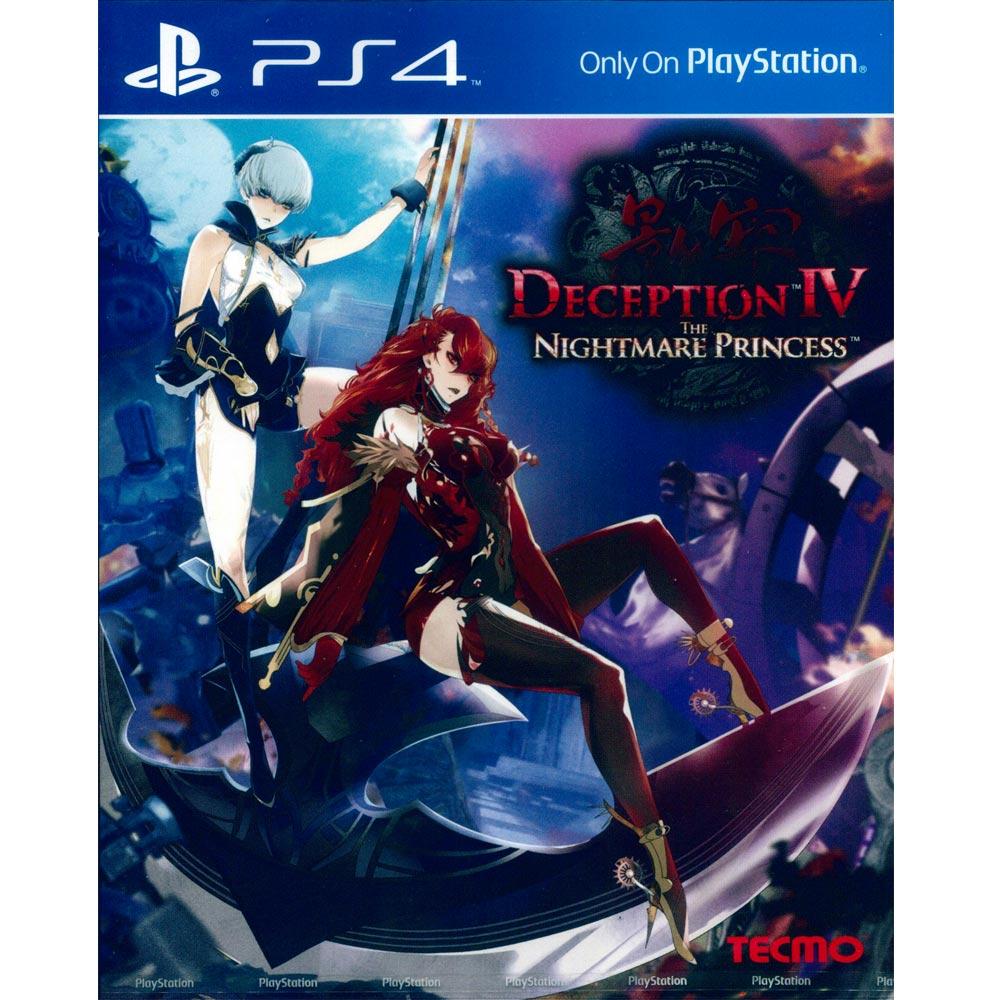 PS4 影牢 惡夢公主 英文亞版 DECEPTION IV:NIGHTMARE PRINCE