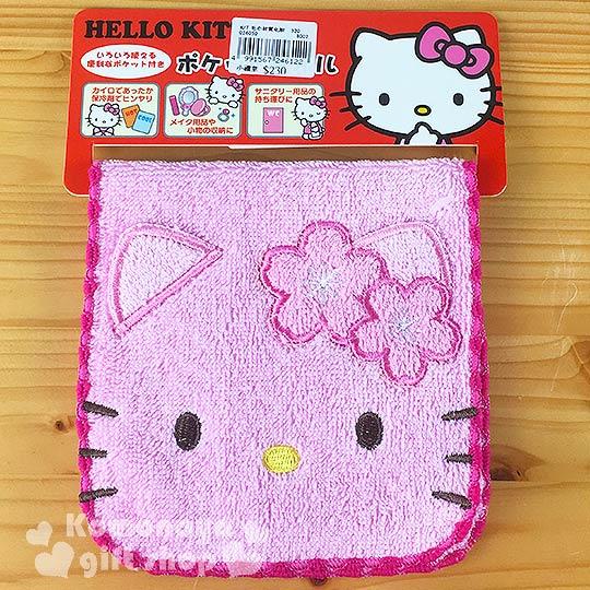 〔小禮堂〕Hello Kitty 毛巾布收納袋《粉.大臉.櫻花》