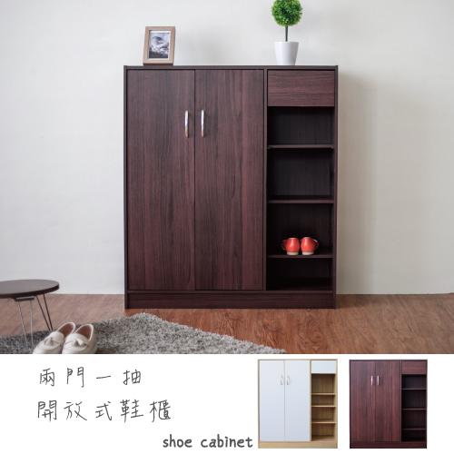 合馬時尚二門一抽開放式鞋櫃胡桃木/時尚白