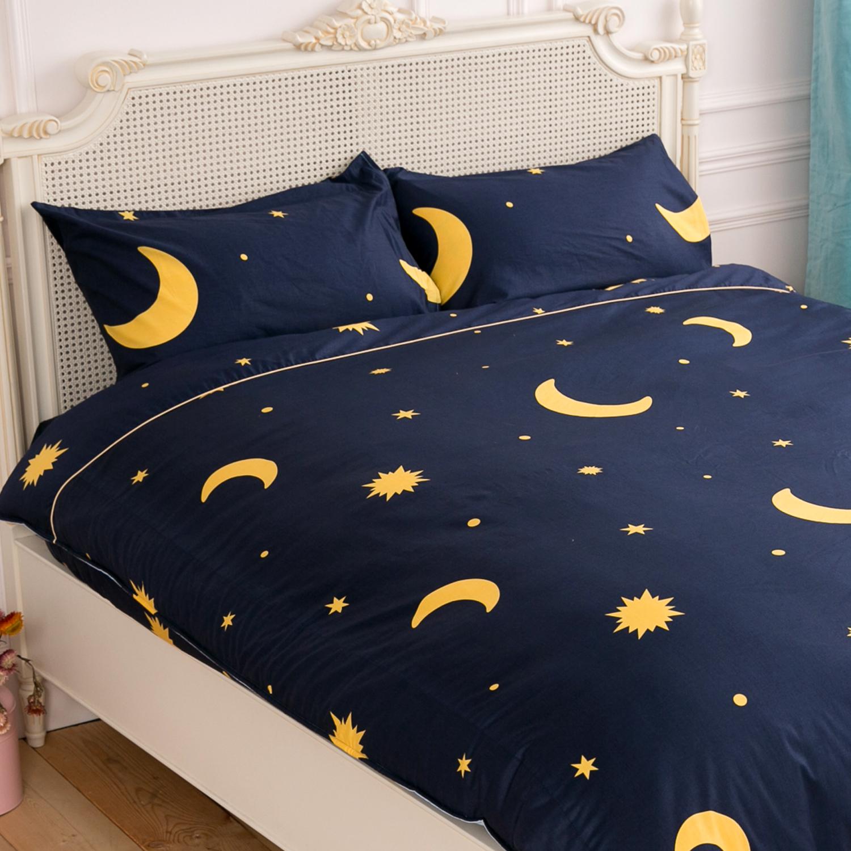 【名流寢飾家居館】來自星星的你.夏夜天空.100%純棉.加大雙人床包組.全程臺灣製造