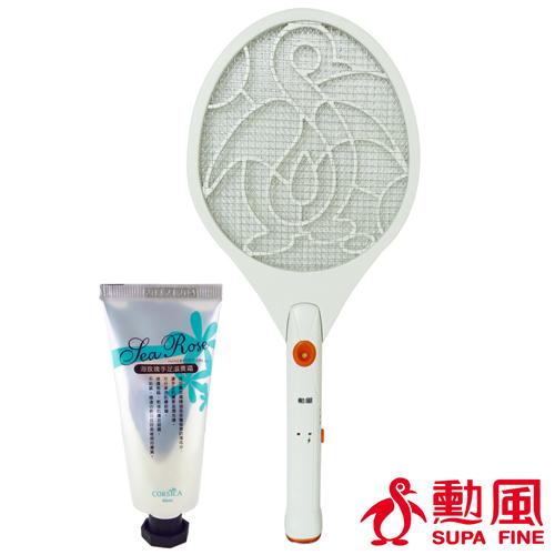 勳風 充電式蚊拍王 HF-968A 贈科皙佳手足護手霜x1