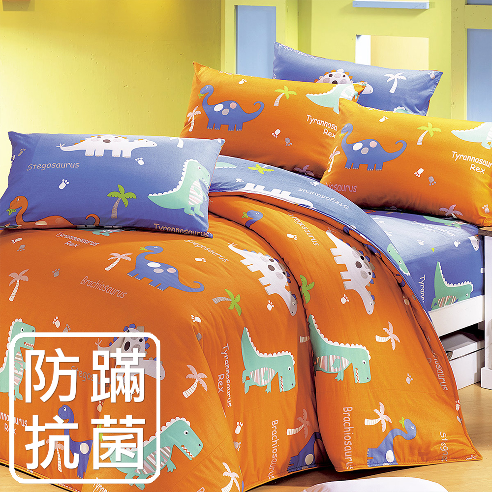 床包組/防蹣抗菌-單人-100%精梳棉床包組/恐龍公園/美國棉授權品牌-[鴻宇]台灣製-1896