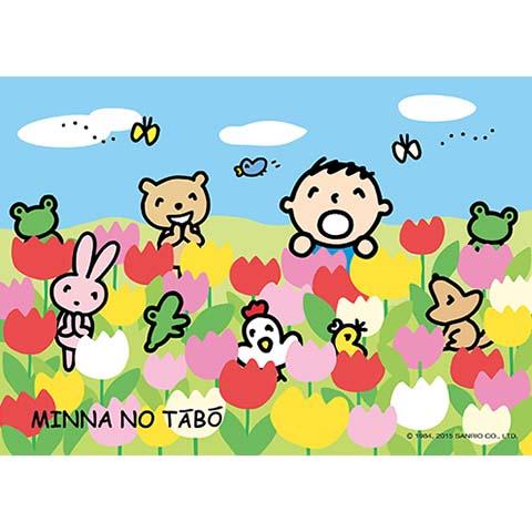 Minna No Tabo鬱金香花海拼圖108片
