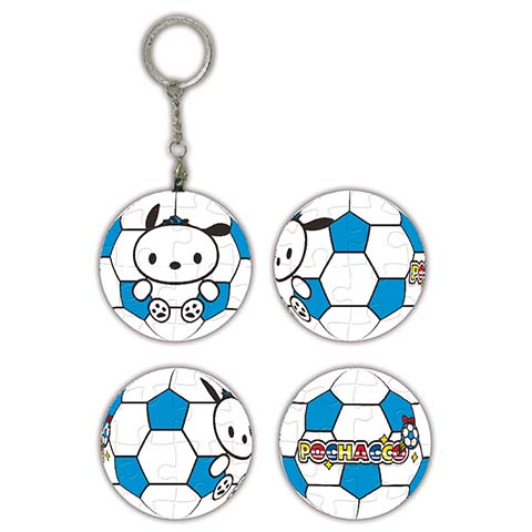Pochacco足球球形拼圖鑰匙圈24片