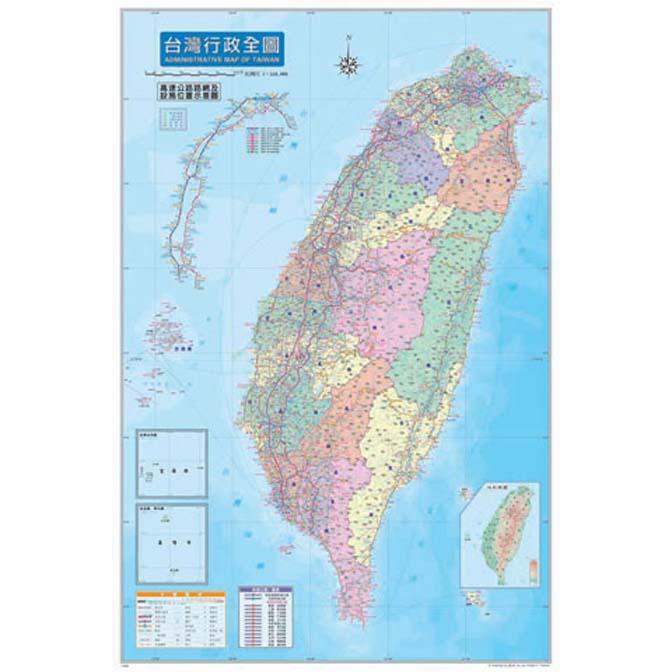 1000片拼圖 收集世界-台灣地圖