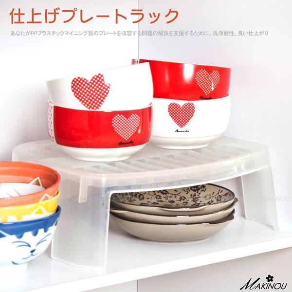 日本MAKINOU 置物架|日系簡約可疊餐盤收納架-台灣製|碗筷架餐具架 牧野丁丁