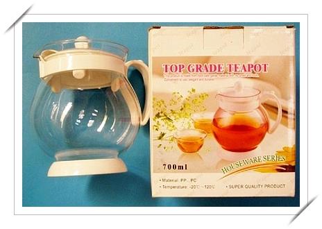 2277#冷熱水壺700ml/個 特價 149