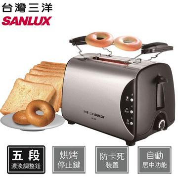 SANLUX 台灣三洋 烤麵包機 SK-28B ◆五段濃淡按鈕 ◆電子停止安全鍵