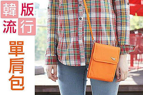BO雜貨【SV1274】韓版可愛 單肩斜跨側背包 旅遊包 手機包 旅遊旅行收納 零錢包 護照包