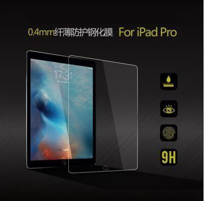 蘋果Apple iPad Pro 12.9吋 平板鋼化膜 9H 0.4mm直邊 耐刮防爆玻璃膜 高清貼膜 防污保護貼【預購】