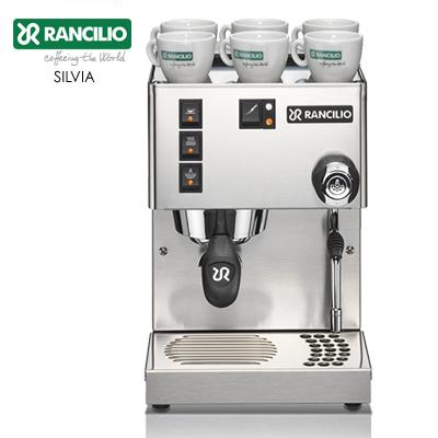 義大利【Rancilio】SILVIA半自動咖啡機