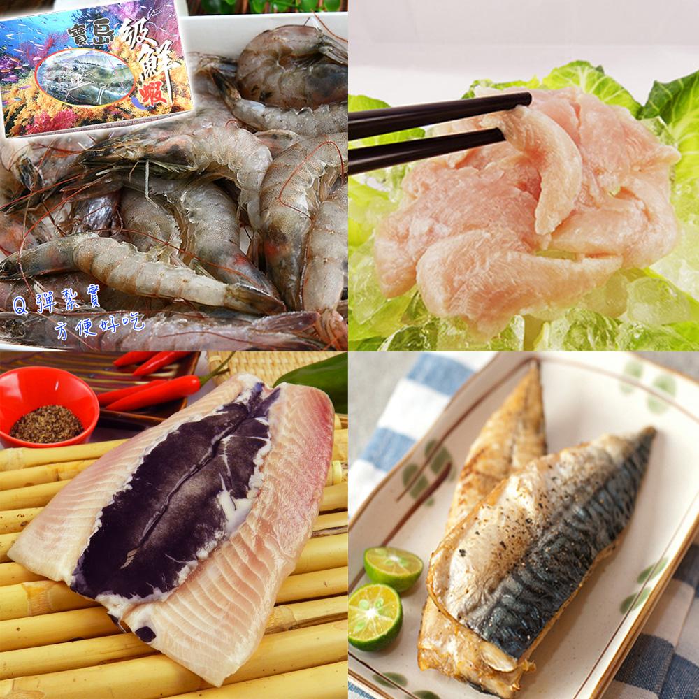 【好神】海鮮福袋超值組(白蝦2盒+虱目魚肚3包+虱目魚里肌肉3包+台灣鯖魚一夜干5包)-網