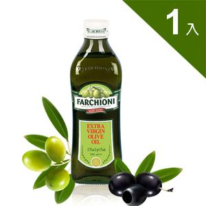 義大利Farchioni 冷壓初榨100%橄欖油 500ML