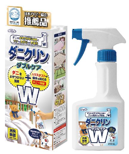 日本UYEKI 防蹣噴液 W雙效配方250ml