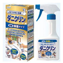 UYEKI日本製防蹣噴液 藍色除菌型250ml★日本過敏協會推薦.噴後防蹣效果可達1個月