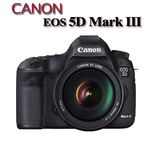 【現金優惠價★】Canon EOS 5D Mark III / 5DIII / 5D III 單機身 5d3 BODY【公司貨】登錄送120G 行動硬碟+3000郵政禮券(11/30止)