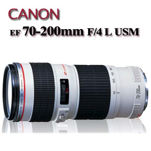 CANON EF 70-200mm F/4 L USM 【公司貨】★小三元