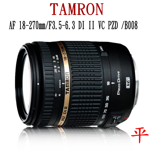 【★送62mm保護鏡】TAMRON AF 18-270mm F/3.5-6.3 Di II VC PZD (B008)【平行輸入】for Canon