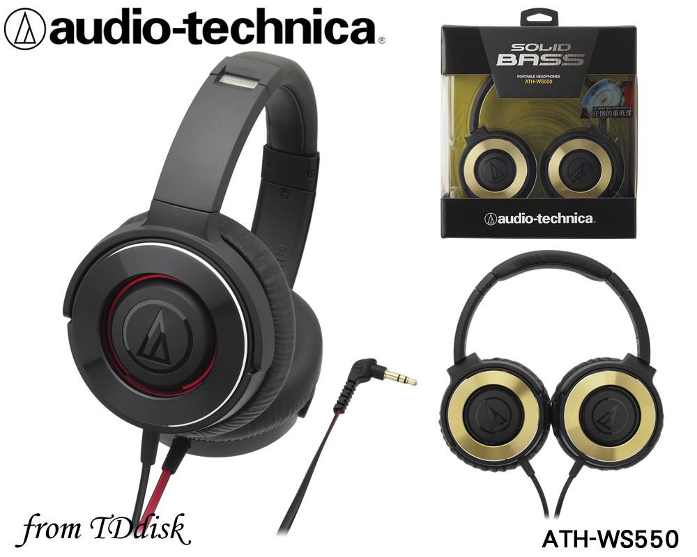 志達電子 ATH-WS550 audio-technica 鐵三角 SOLID BASS 耳罩式耳機(公司貨) ATH-WS55X 改版