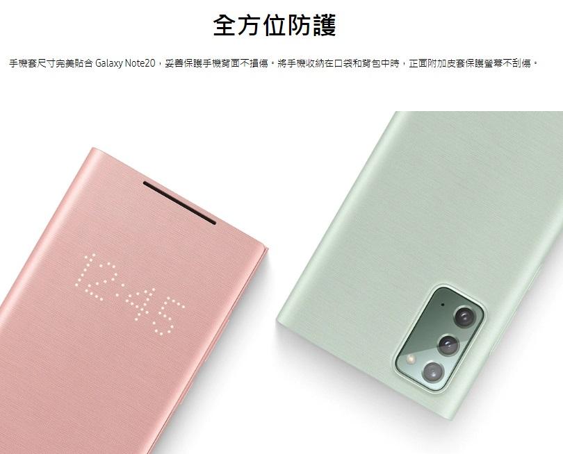 手機套尺寸完美貼合 Galaxy Note20,妥善保護手機背面不損傷。將手機收納在口袋和背包中時,正面附加皮套保護螢幕不刮傷。