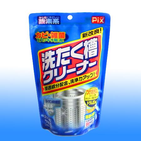日本 獅王工業 PIX Ag+銀離子除菌消臭洗衣槽清潔粉 280g 洗衣槽專用清潔劑 抗菌 除菌 酵素 日本製【N200918】